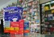 GERAL - Farmacia Popular