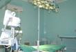 GERAL - Bloco Cirúrgico